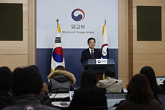 S. Korea restricts entry for travelers from Japan