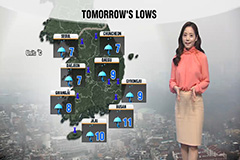 Rain in southern regions from tonight, spreading nationwide by Tuesday