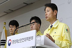 S. Korea expands special entry procedures to all inbound traffic as it fights COVID-19