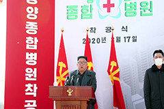 N.K. leader attends ground-bre