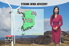 Gale force winds in most parts