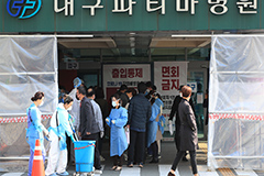 S. Korea reports 152 new COVID-19 cases, bringing total to 8,565