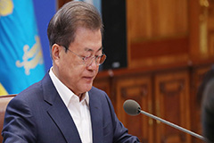 President Moon unveils US$39 bil. support package for SMEs, self-employed