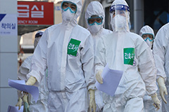 S. Korea reports 76 more cases of new coronavirus, total now at 9,037