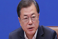 Pres. Moon pledges US$ 80 bil. of emergency funding for virus-hit business sector