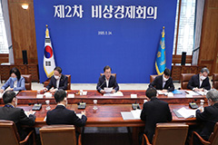 S. Korea's emergency funds to help businesses, prevent job losses, stabilize markets