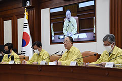 S. Korea to offer US$ 405 mil.