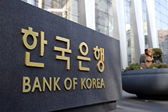 Bank of Korea to supply 'unlimited liquidity' to financial institutions for 3 months from April 1