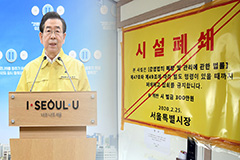Shincheonji-linked church loses license over 'illegal' recruiting practices