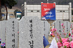 S. Korea holds West Sea Defense Day to commemorate fallen heroes during N. Korea's provocations