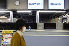 Japan extends two-week quarantine period to one month for all travelers from S. Korea and China
