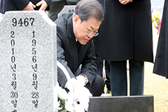President Moon attends event t