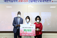 African refugees make cotton masks to give to S. Koreans in need