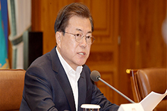 President Moon likely to discuss ways to help people hit hardest by COVID-19 at emergency economic council session