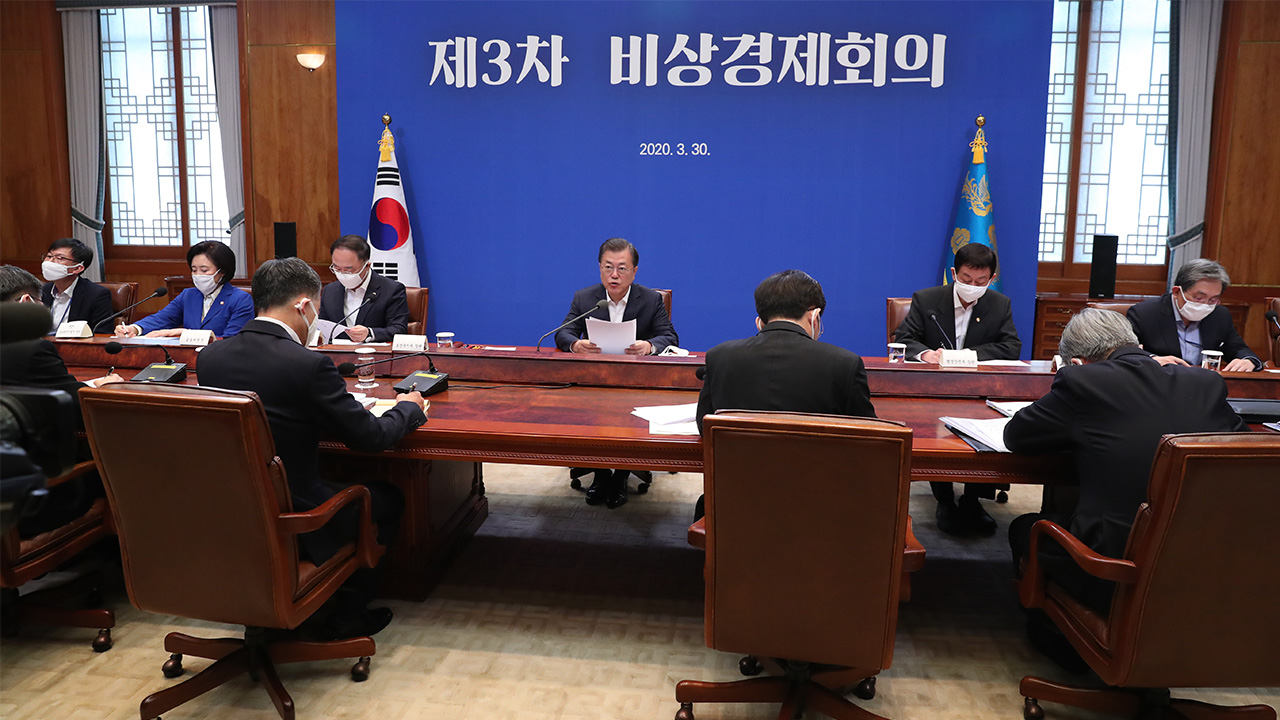 President Moon chairs Cabinet meeting; likely to review quarantine, economic measures