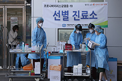 S. Korea reports 125 new COVID-19 cases on Tuesday; death toll up 4 to 162