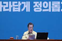 S. Korea postpones P4G Summit to next year due to COVID-19 outbreak