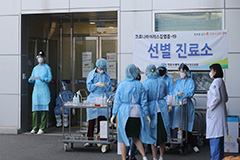 Total COVID-19 cases in S. Korea at 9,786; authorities working on blood plasma treatment