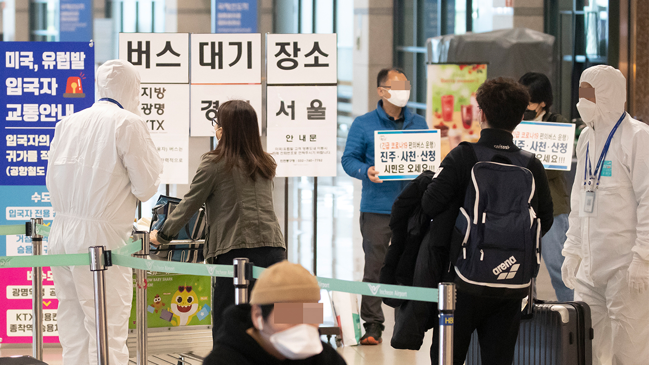 All arrivals to S. Korea to be self-quarantined for 2 weeks