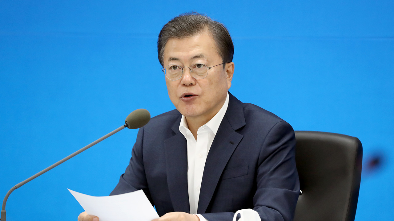 President Moon vows to protect local industries, people's livelihoods against COVID-19
