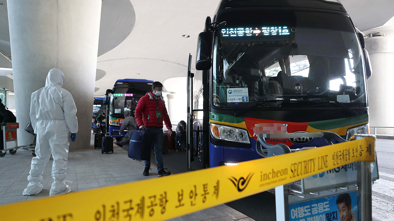 How S. Korea systematically monitors entrants during 14-day self-quarantine