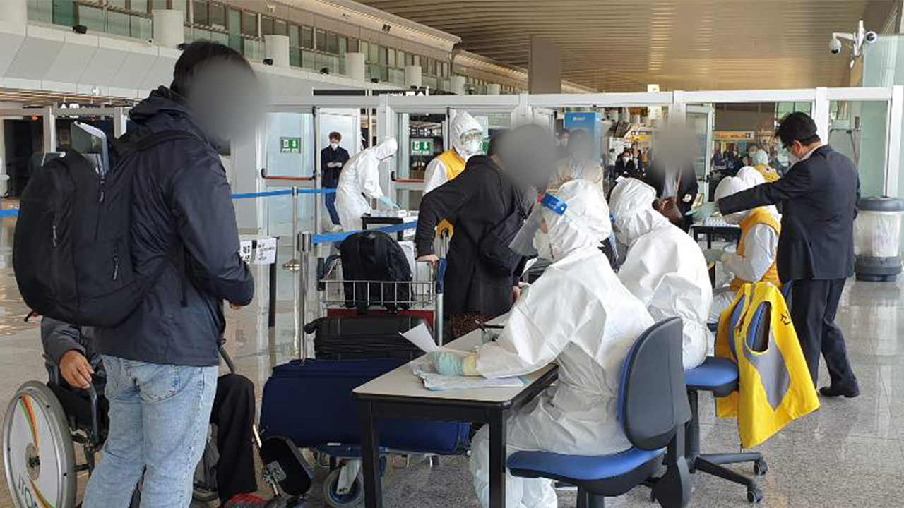 Second chartered flight to bring back some 200 S. Korean nationals from virus-stricken Italy