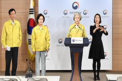 S. Korean officials vow to ens