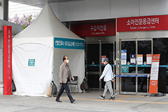 S. Korea reports 89 new COVID-