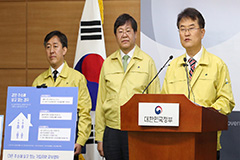 S. Korea to pay COVID-19 suppo
