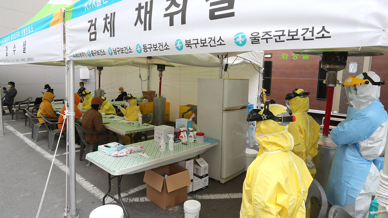 S. Korea surpasses 10,000 COVID-19 cases with 86 new cases on Friday, 5 more deaths