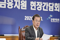 President Moon urges timeliness in financial support, leniency on unintended mistakes