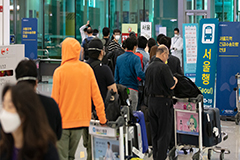 S. Korean nationals being brought back home from New Zealand, Hungary as COVID-19 spreads
