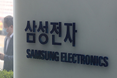 Samsung and LG Electronics post better than expected earnings in Q1
