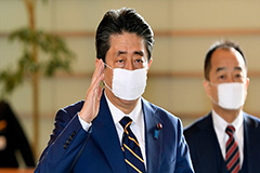 Japan declares state of emergency over COVID-19 pandemic