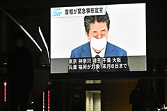 Japanese PM declares state of emergency for one month in Tokyo, six other prefectures