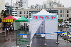 No. of new COVID-19 cases stays at around 50 in S. Korea; additional quarantine measures