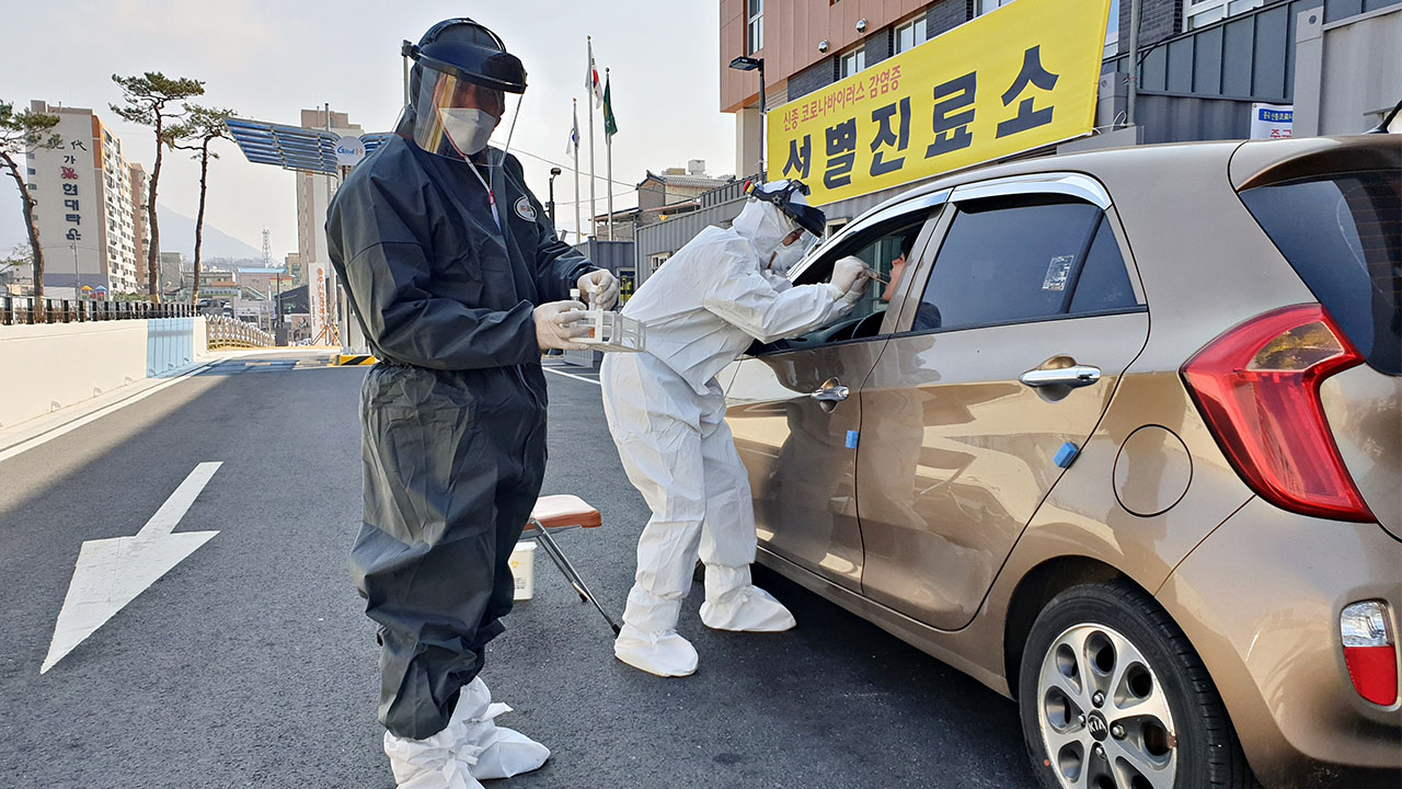 S. Korea adds 39 new COVID-19 cases on Thursday; death toll up 4 to 204