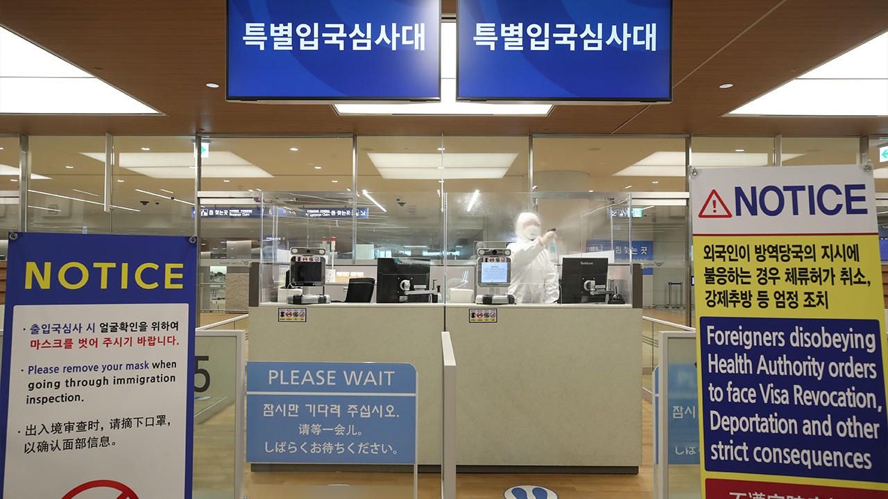 S. Korea to temporarily suspend validity of short-term visas