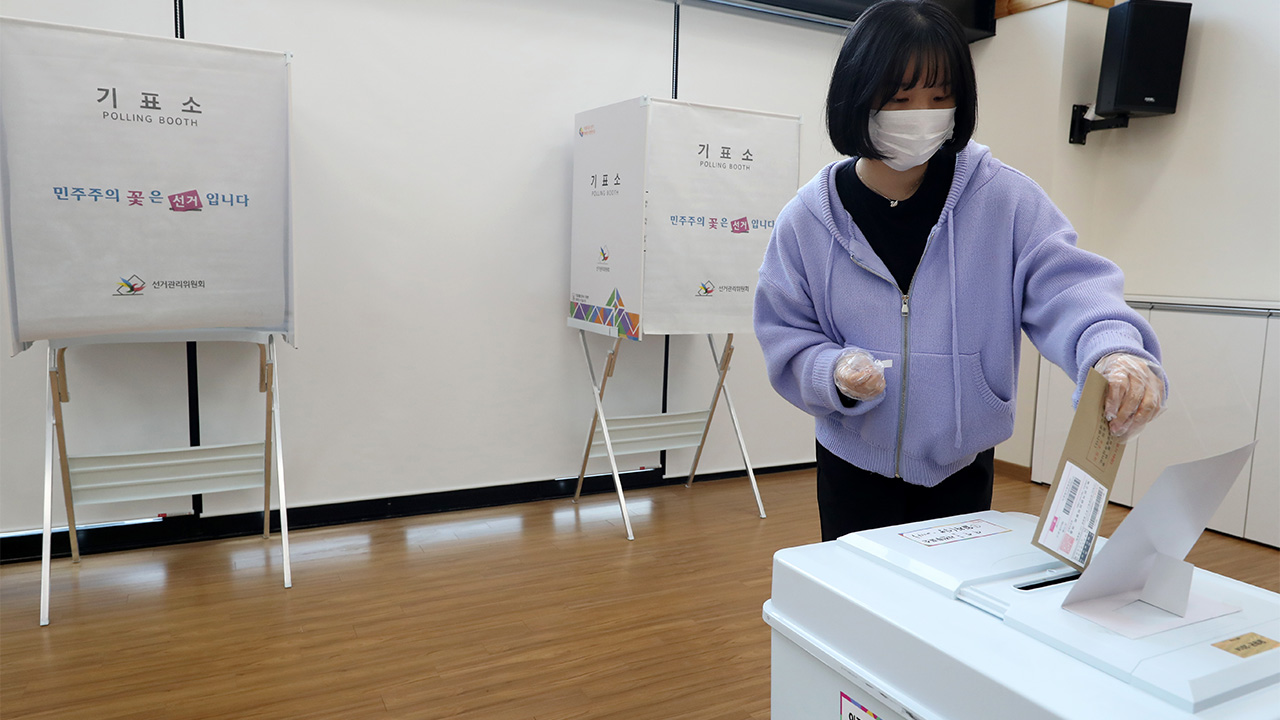 S. Korea begins two days of early voting for April 15 general election
