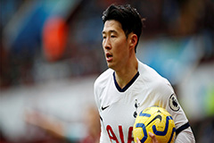Son Heung-min to start basic military training