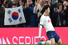 Son Heung-min voted by fans as Tottenham Hotspur's best player for 2019-2020 season