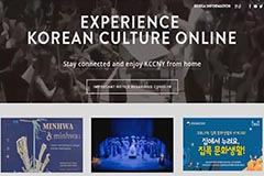 Online platform for Korean Cultural Center NY created amid COVID-19 pandemic
