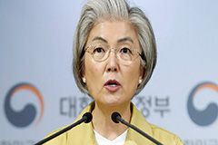 S. Korean FM emphasizes women'