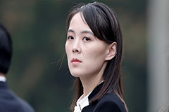 Kim Yo-jong could succeed brother as official N.K. leader: think tank