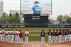 KBO gains international attention as new baseball season begins