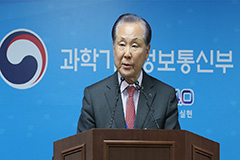 S. Korea chooses Cheongju in Chungcheongbuk-do Province to build synchrotron radiation accelerator