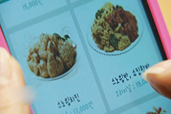 S. Korea's diet foods see sales surge amid pandemic