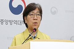 KCDC chief Jung Eun-kyeong recognized in overseas media