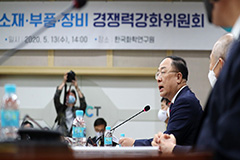 S. Korean gov't to foster local firms in materials, parts and equipment industry into global contenders