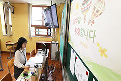 Online education, non-contact services booming in S. Korea